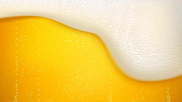 Светлое пиво фон