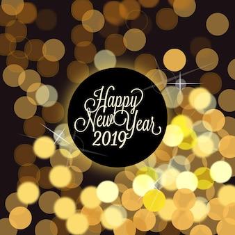 Lala new year card