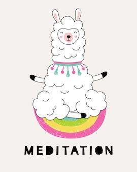 Лама медитирует в позе лотоса.