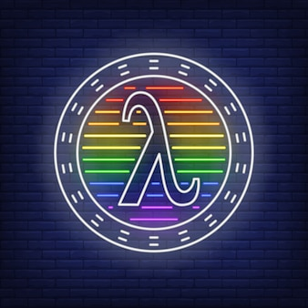 Lambda in circle with lgbt colors neon sign