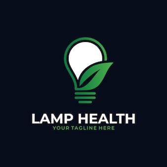 ランプ健康現代のロゴのテンプレート