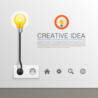 Лампа подключена к арт-баннеру.