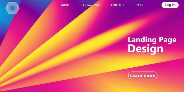 ランディングページ、3d抽象フロー。明るいグラデーション流体の設計