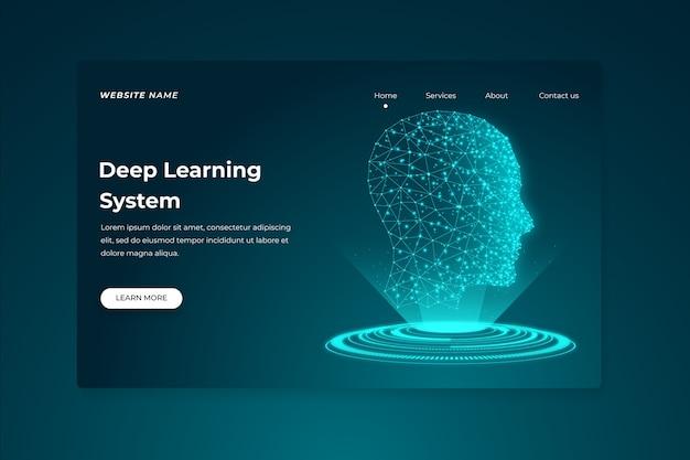 방문 페이지 인공 지능 템플릿