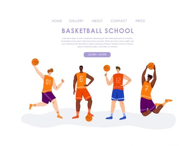 ランディングページ-ボールのあるバスケットボール選手