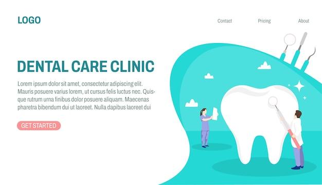 Концепция целевой страницы стоматологической помощи с красивым цветом и иллюстрацией