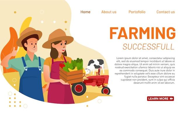 成功した農業のランディングページのコンセプト。ウェブサイトやその他のウェブサイトのニーズに応える、成功した農業のシンプルでモダンで新鮮なコンセプト