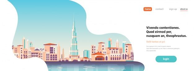 Landing page concept with dubai cityscape