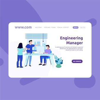 Landing page design engineering manager