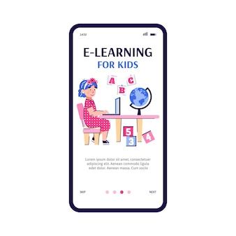 電話スクリーン上の子供のための教育のランディングページのデザイン