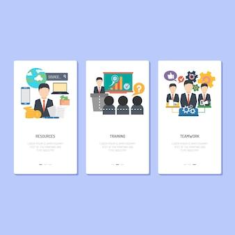 방문 페이지 디자인-리소스, 교육 및 팀워크