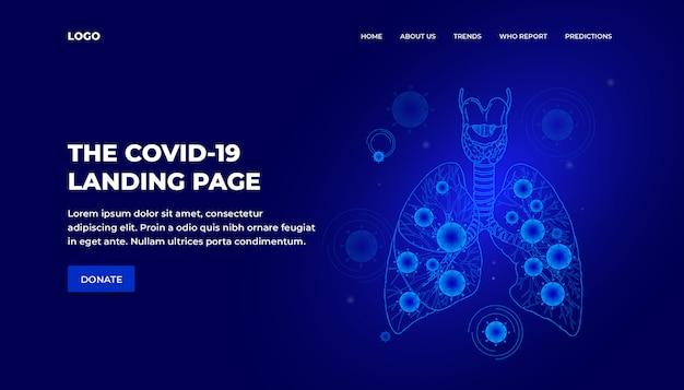 Целевая страница для воздействия вируса covid-19 на легкие
