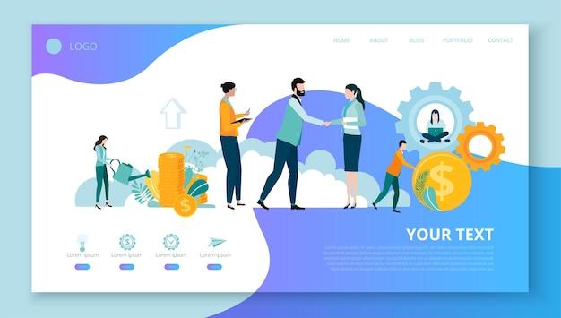 사람들이 돈과 흰색 배경에 텍스트를 위한 공간이 있는 비즈니스 프로젝트를 위한 사이트 또는 웹 페이지 템플릿의 방문 페이지