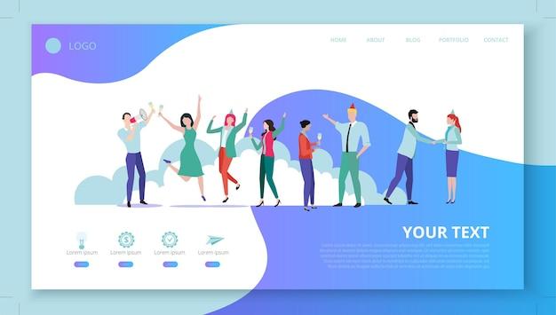 기업 프로젝트를 위한 사이트 또는 웹 페이지 템플릿의 방문 페이지 행복한 사람들 아이콘과 흰색 배경 벡터 일러스트 레이 션 플랫 스타일에 텍스트를 위한 공간이 있는 팀 빌딩 파티