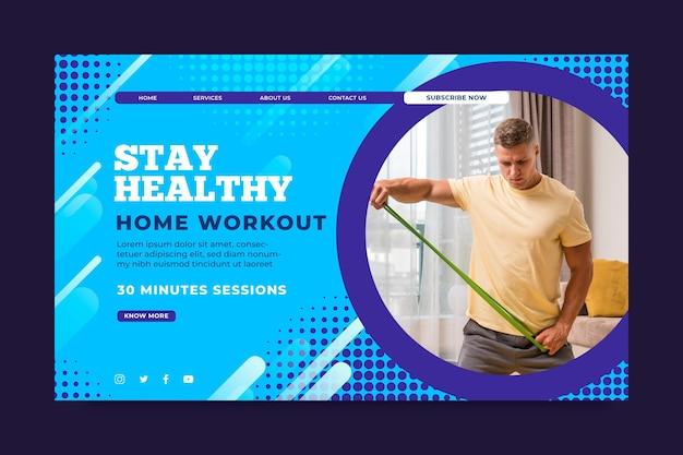 남자 운동 선수와 함께 집에서 스포츠를위한 방문 페이지