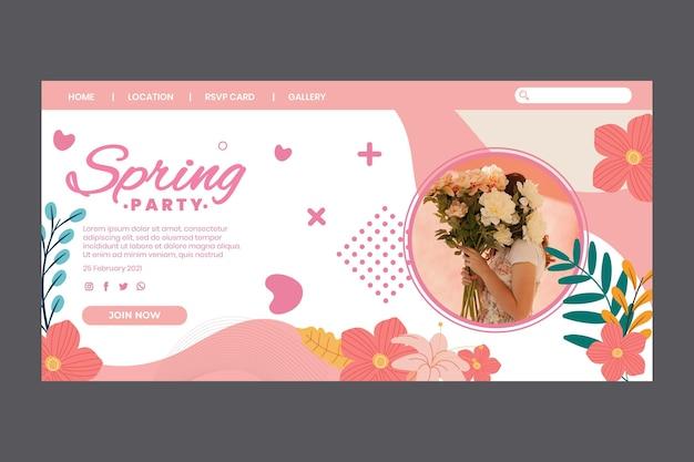 女性と花との春のパーティーのランディングページ