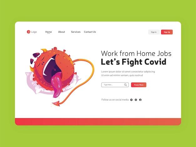 ウェブサイトの在宅勤務のオンライン求人のランディングページ