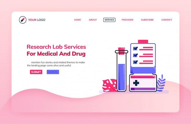 의료 및 약물에 대 한 연구 실험실 서비스의 방문 페이지 그림 템플릿.