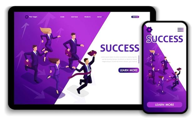ランディングページアイソメトリックビジネスサクセスコンセプト。起業家のビジネスマンのリーダー。ビジネスマンと彼のチーム。ウェブサイトデザイン。編集とカスタマイズが簡単、レスポンシブ。
