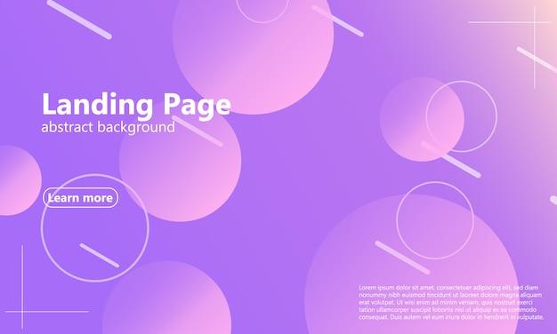 ランディングページ。最小限の幾何学的デザイン。動的形状構成。