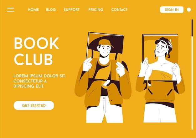 Целевая страница концепции книжного клуба