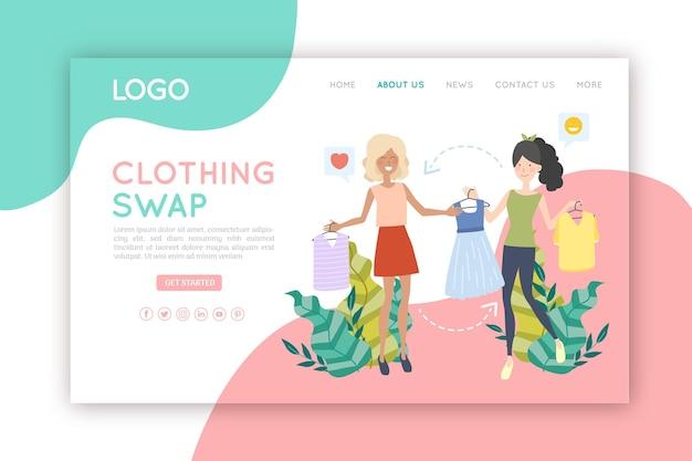 Целевая страница концепции обмена одеждой