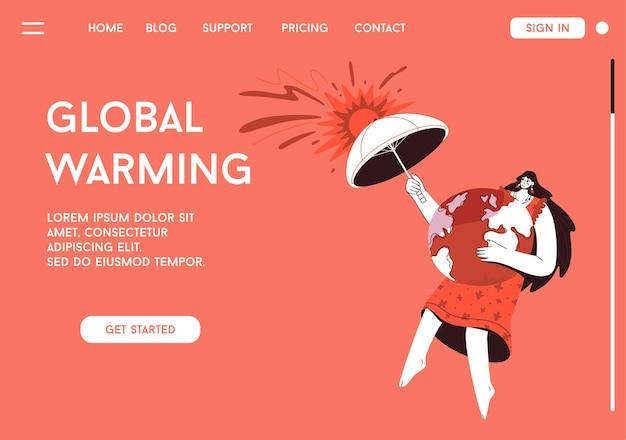 地球温暖化の概念のランディングページ