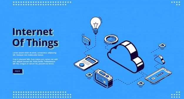 モノのインターネットの概念のランディングページ