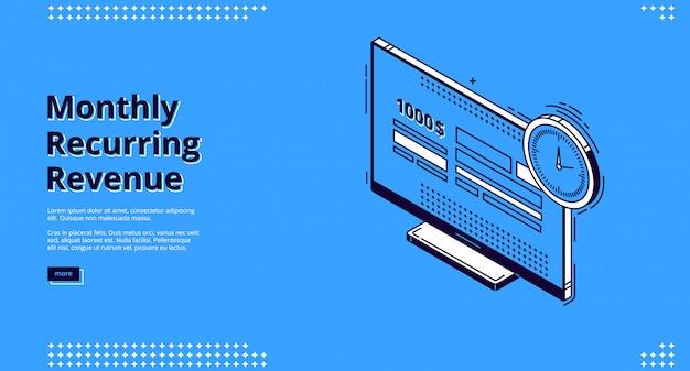 Целевая страница ежемесячного регулярного дохода