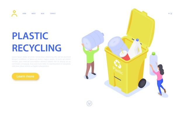 プラスチック廃棄物のリサイクルのランディングページ。男性と女性はゴミ箱にプラスチックのゴミを収集します。