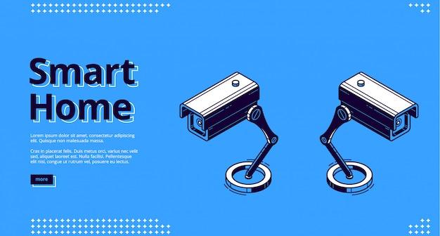 Целевая страница умного дома со значком камеры