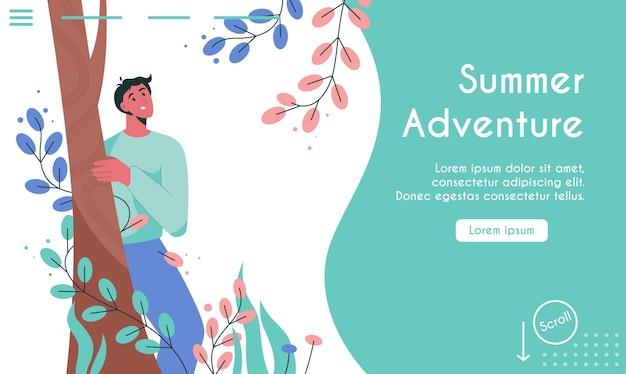 夏の冒険コンセプトのランディングページ
