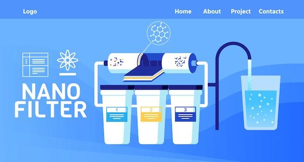 물 청소를위한 랜딩 페이지 제공 나노 필터