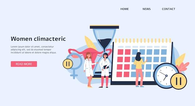 女性の更年期障害と女性の更年期障害のトピック、イラストのリンク先ページまたはバナーテンプレート。医師の漫画のキャラクターと医療サイトの背景。