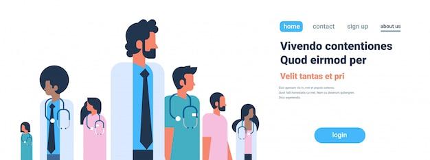 Целевая страница или веб-шаблон для больниц или клиник, тема здоровья