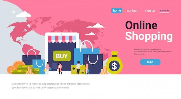 Целевая страница или веб-шаблон для темы покупок в интернете.