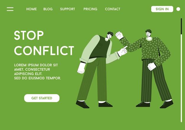 충돌 중지 개념의 방문 페이지 또는 웹 템플릿