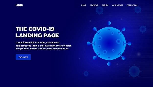 Целевая страница или веб-шаблон с темой коронавируса. covid-19 с иллюстрацией hud sci-fi virus