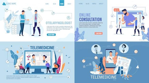 방문 페이지 세트 광고 원격 의료 서비스