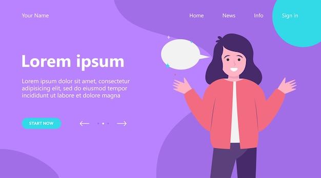 Целевая страница, улыбающаяся девушка и пустой речевой пузырь. рука, выступая, разговор плоский векторные иллюстрации. концепция коммуникации и сообщения