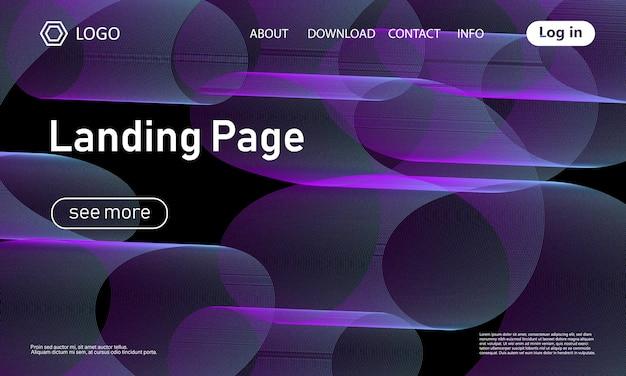 ランディングページテンプレート。抽象的な流体の背景。フロー設計。ベクトルイラスト。