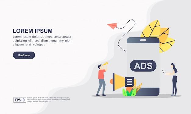 ランディングページのテンプレート。広告とマーケティングのコンセプトです。プロジェクト広告キャンペーン