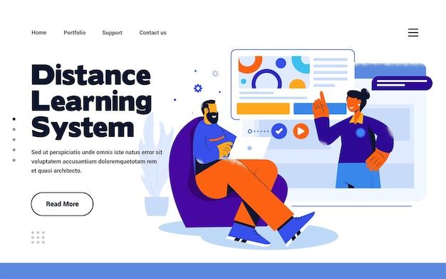 Шаблон целевой страницы дистанционное обучение в стиле плоский дизайн