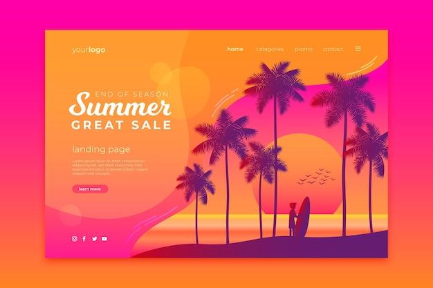 Шаблон целевой страницы в конце сезона летней распродажи