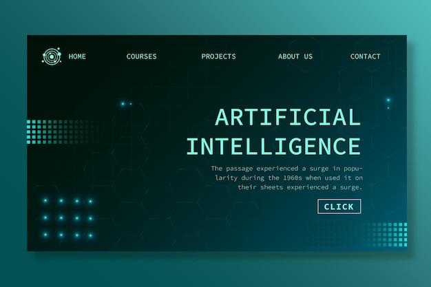 인공 지능을위한 랜딩 페이지 템플릿