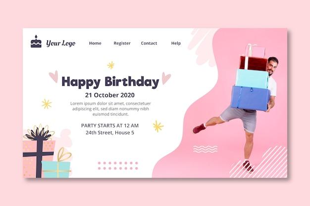 誕生日のお祝いのランディングページテンプレート