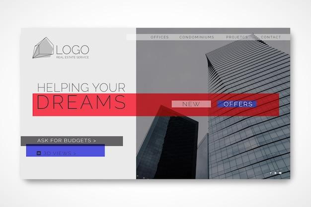 ビジネス用のランディングページテンプレート