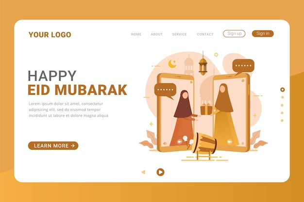 Eid 무바라크 축하를위한 방문 페이지 템플릿