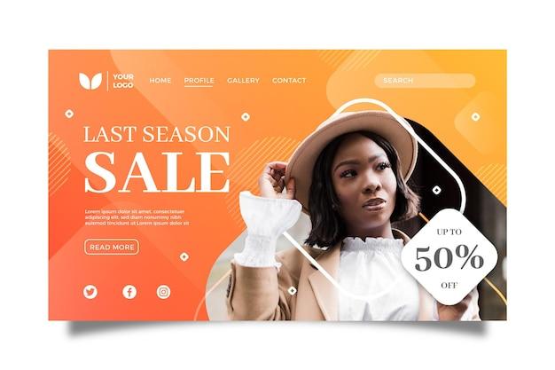Шаблон целевой страницы для продажи моды