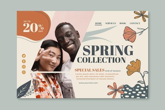 春のファッションセールのランディングページテンプレート